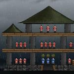 Осада зданий