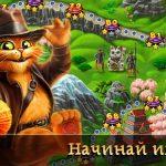 Инди кот — онлайн игра